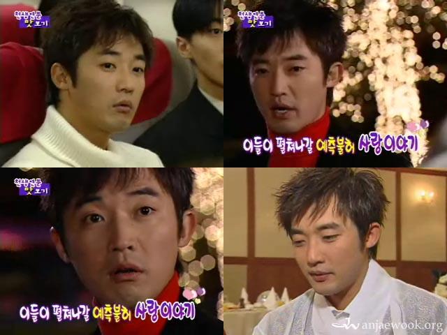 Ahn jae wook and hyun dating 6